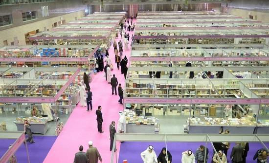 افتتاح معرض الدوحة الدولي للكتاب بمشاركة أردنية