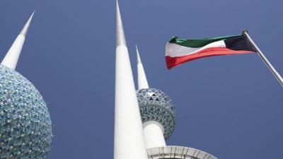 الكويت: