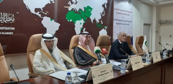 انطلاق أعمال المجلس التنفيذي لاتحاد الإذاعات الإسلامية