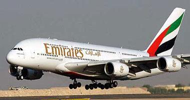 الإمارات تعلق رحلات الطيران مع إيران