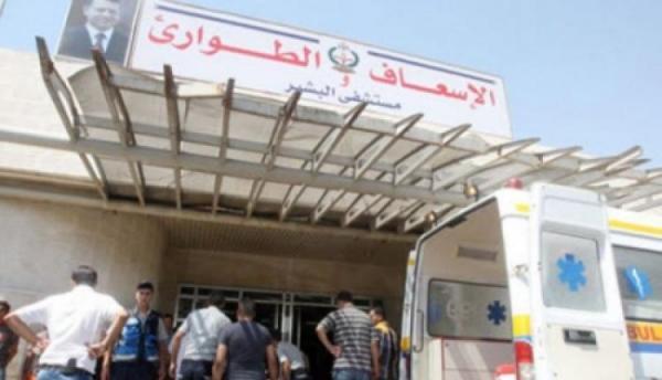 الاردن مدير مستشفيات البشير: ارتفاع عدد الأشخاص في الحجر الصحي إلى 33