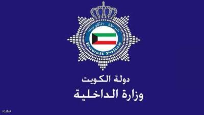 العثور على جثة الصياد المصري المختفي في مياه الخليج بالكويت
