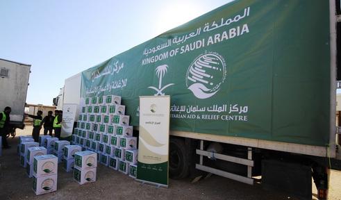 مشروع توزيع السلال الغذائية على اللاجئين السوريين و الاسر الاردنية  والفلسطينية في الأردن
