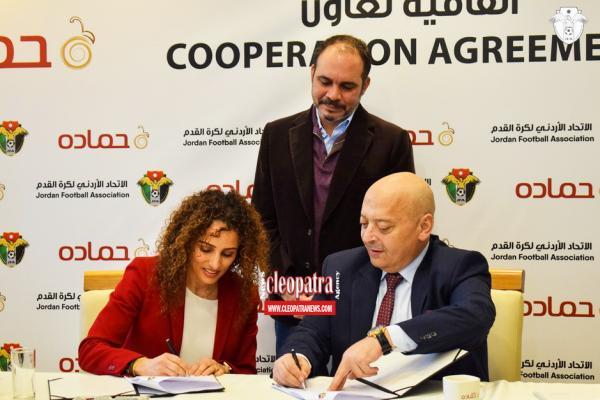 """الاردن : بالصور والفيديو : الامير علي يرعى توقيع اتفاقية الشراكة بين اتحاد كرة القدم و""""مطعم حماده"""