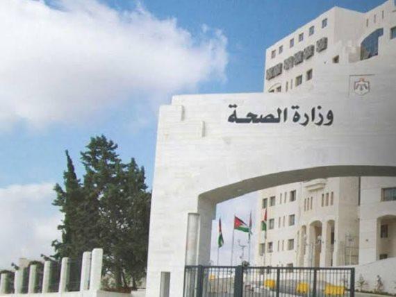 الاردن عبيدات: إخراج المحجور عليهم من الفنادق عبر حافلات القوات المسلحة