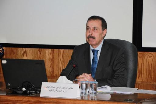 الاردن وزير التربية: قرار تعليق الدوام المدرسي لم يبحث