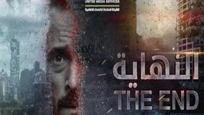 يوسف الشريف ينتهي من تصوير 70% من مسلسله