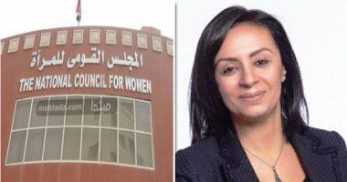 القومى للمرأة يتقدم بشكوى للأعلى للإعلام لوقف برنامجى رامز جلال وفيفي عبده