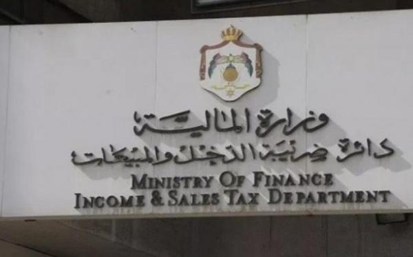 الاردن ضريبة الدخل والمبيعات تُعلن عن برنامج القائمة الذهبية للمكلفين