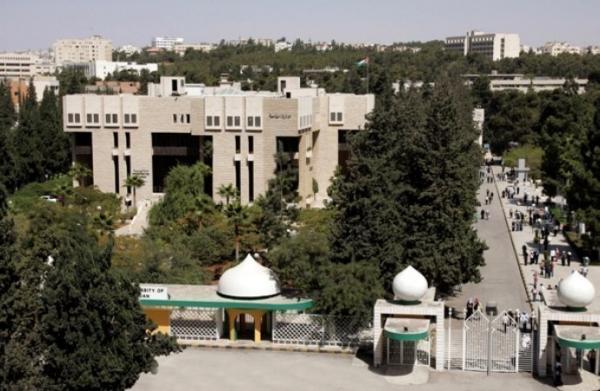 الجامعة الأردنية توضح بشأن تصريح الرئيس عن دوام الموظفين