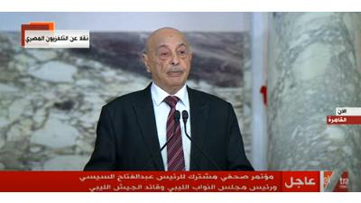 عقيلة صالح: تركيا تدخلت بـ10 آلاف مرتزق لمنع الجيش الليبي من دخول العاصمة