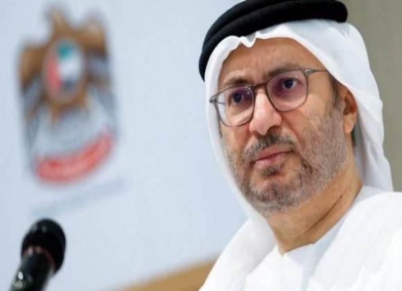"""الإمارات تطالب إسرائيل بالكف عن التهديد بضم الضفة الغربية وتعتبر أي تحرك أحادي سيمثل """"انتكاسة خطيرة لعملية السلام"""""""