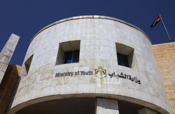 الاردن تشكيلات إدارية في وزارة الشباب (أسماء)