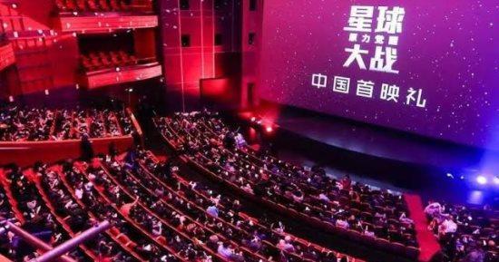 دور سينما صينية تعيد فتح أبوابها بعد 6 أشهر من الإغلاق بسبب كورونا