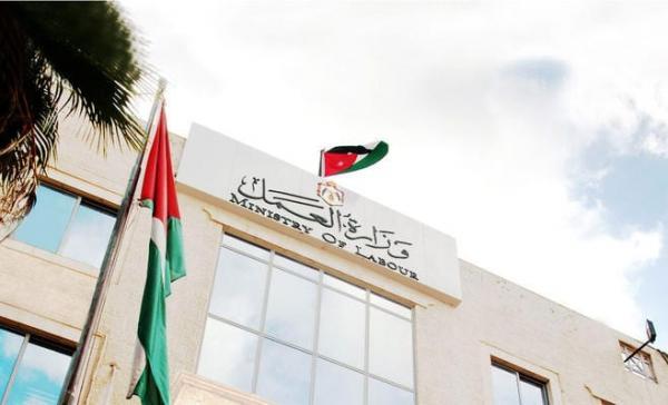 """""""وزارة العمل"""": إنهاء خدمات عاملين في شركة مياه اليرموك مخالف لأوامر الدفاع"""