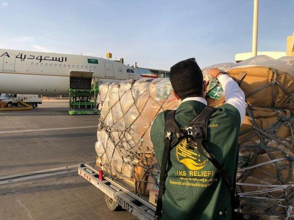مركز الملك سلمان للإغاثة يُسيّر أولى طلائع الجسر الجوي السعودي للبنان لمساعدة منكوبي الانفجار في مرفأ بيروت.