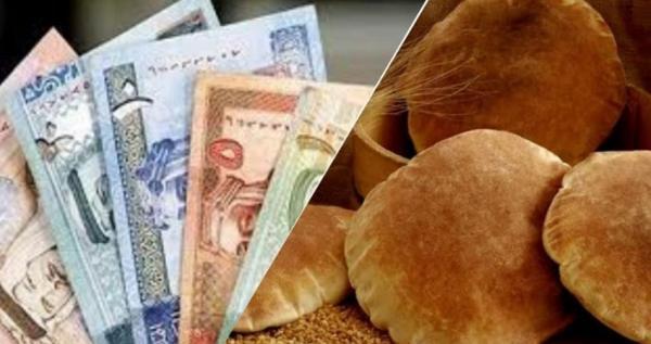 الاردن :اعلان نتائج طلبات الحصول على دعم الخبز - رابط