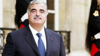 المحكمة الدولية الخاصة بلبنان تؤجل الحُكم بقضية اغتيال رفيق الحريري