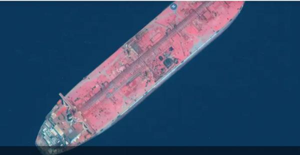 السعودية تبلغ الأمم المتحدة برصد بقعة نفط قرب خزان صافر