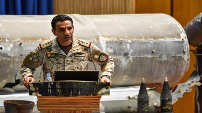 التحالف العربي: تدمير طائرة بدون طيار