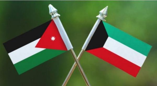 قرضان ومنحة بقيمة 85.5 مليون دولار للأردن من الصندوق الكويتي