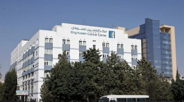 الاردن 3 إصابات كورونا جديدة في مركز الحسين للسرطان