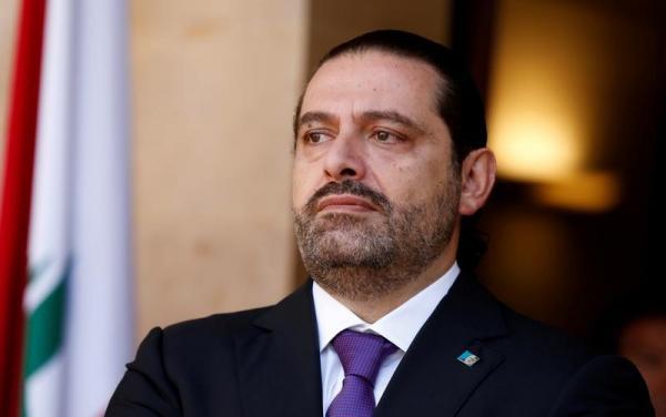 أول تعليق للحريري على استقالة رئيس الوزراء اللبناني المكلف