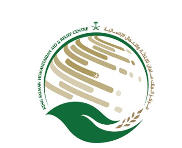 مركز الملك سلمان للإغاثة يطالب المجتمع الدولي بتحرك فوري لاحتواء مخاطر انفجار أو غرق الناقلة