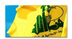 تقرير يكشف مصادر تمويل حزب الله