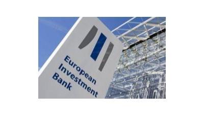العراق ينضم لمجلس المحافظين في البنك الأوروبي لإعادة الإعمار والتنمية