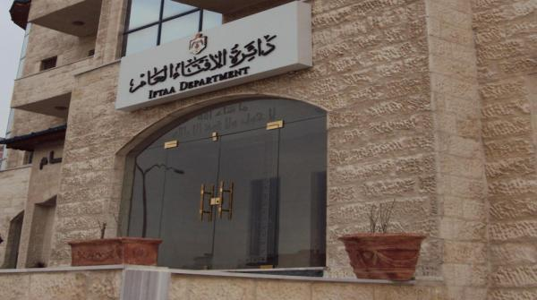 الإفتاء تستنكر الرسوم المسيئة للرسول محمد