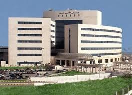 الاردن حريق في مستشفى الأمير حمزة .