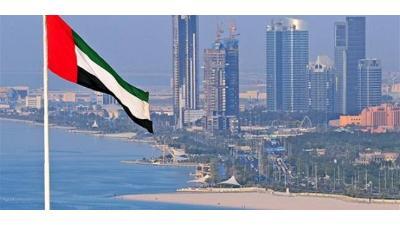 بينها تركيا.. الإمارات تعلق منح تأشيرات لمواطنى 13 دولة لاعتبارات أمنية