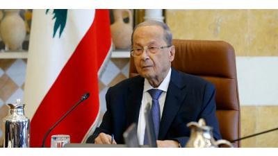عون: نريد إنجاح المفاوضات لترسيم الحدود البحرية مع إسرائيل