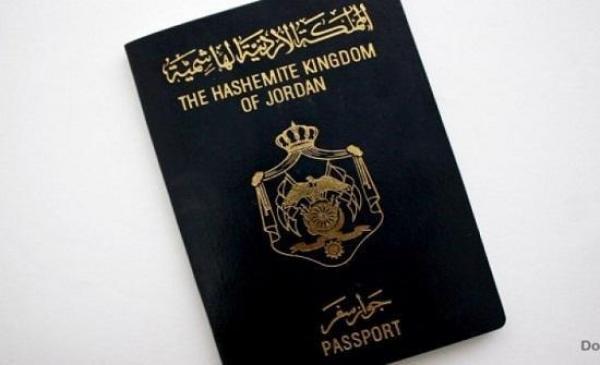 الاردن الاحوال المدنية تصدر 11 ألفا و228 جواز سفر للمقدسيين