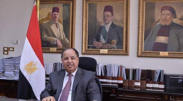 مصر وزير المالية: ٤,٣ مليار جنيه لصرف المنحة الاستثنائية للعمالة غير المنتظمة