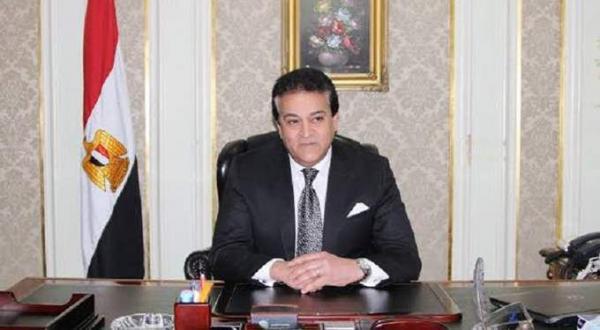 مصر قرار جديد من