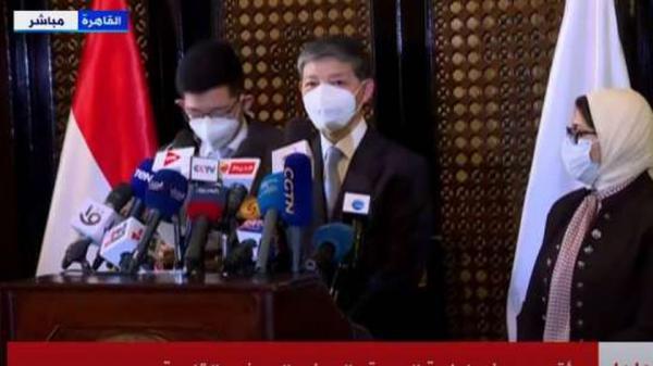 عاجل.. السفير الصيني عن شحنة اللقحات الجديدة: نرد الجميل لمصر