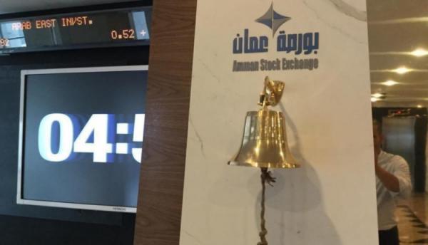 بورصة عمان… ارتقاغ أسهم 32 شركة وانخفاض 26