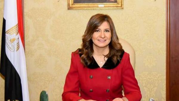 وزيرة الهجرة: 7 فيديوهات بلغات مختلفة تروج لدعم حق مصر في مياه النيل