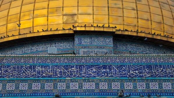جامعة الدول العربية تعتمد قرارا يؤكد أهمية الوصاية الهاشمية على مقدسات القدس