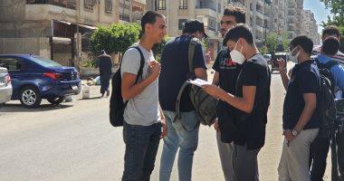مصر 392 ألف طالب بالثانوية العامة يبدأون أداء امتحان اللغة الأجنبية الأولى