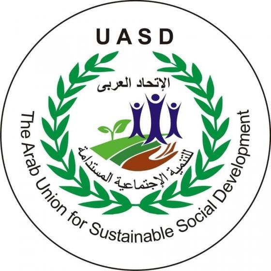 الاتحاد العربي للتنمية الاجتماعية يوزع لحوم الأضاحي في 16 دولة عربية وأفريقية تنفيذا لمبادرة