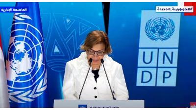 ممثل برنامج الأمم المتحدة الإنمائي: مصر حافظت على معدلات نمو إيجابية خلال الجائحة