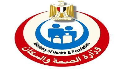 مصر الصحة: تسجيل 667 حالة إيجابية جديدة بفيروس كورونا.. و39 حالة وفاة