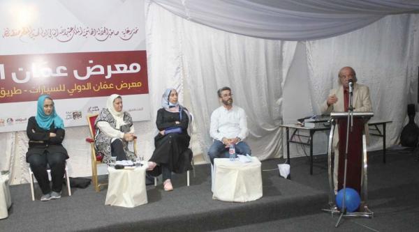 أمسية شعرية ضمن البرنامج الثقافي لمعرض عمان للكتاب