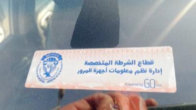 مصر سحب 3 آلاف رخصة مركبة لعدم تركيب الملصق الإلكترونى خلال 24 ساعة
