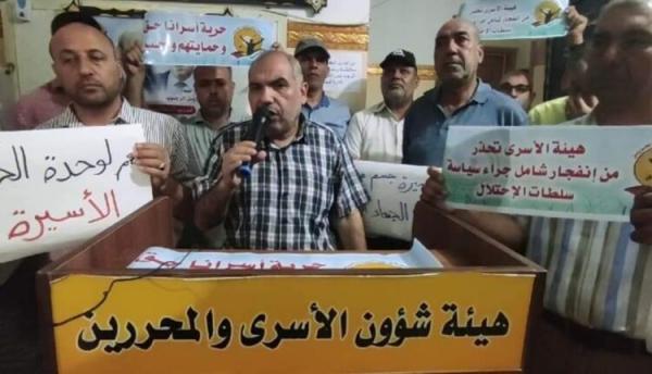 غزة.. وقفة تضامنية مع أسرى الجهاد الإسلامي في سجون الاحتلال